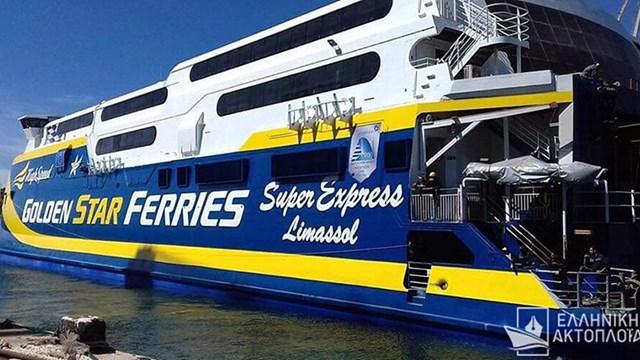 """Από τις 14 Ιουνίου θα ξεκινήσει τα δρομολόγιά του το """"Super Express"""""""