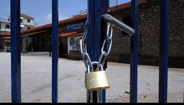 Κλειστά θα είναι τις επόμενες μέρες τα σχολεία λόγω των εκλογών της 26ης Μαΐου