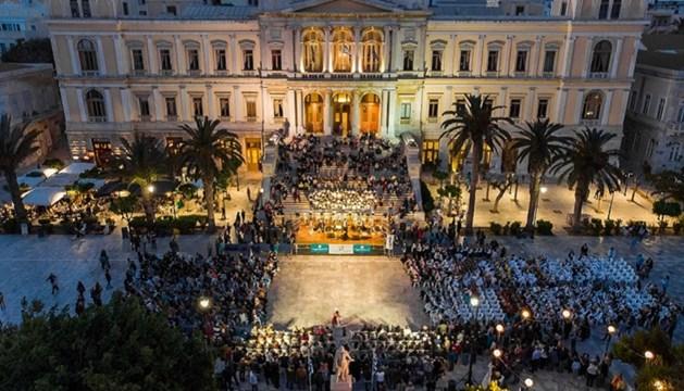 3ο Φεστιβάλ Παραδοσιακών Χορών «συριανοπατώ» στις 2 και 3 Ιουλίου