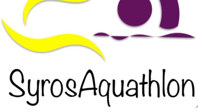 1ο Syros Aquathlon 2018