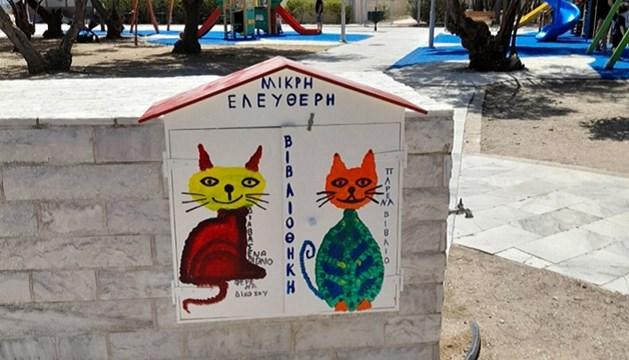 Σύρος: Μικρές ελεύθερες βιβλιοθήκες στις παιδικές χαρές της Ερμούπολης