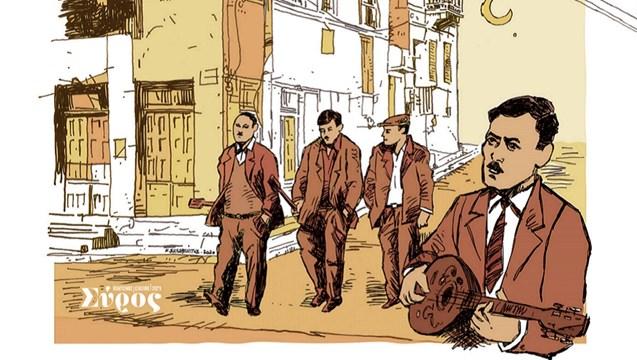 """Σύρος: 5ο Φεστιβάλ Ρεμπέτικου """"Η Σύρα του Μάρκου Βαμβακάρη"""""""