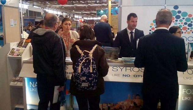 """Η Σύρος στη διεθνή έκθεση """"Salon Mondial du Tourisme"""", στο Παρίσι"""