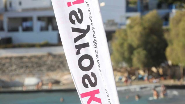 SYROSKIDS: Το Παιδικό Φεστιβάλ των Κυκλάδων