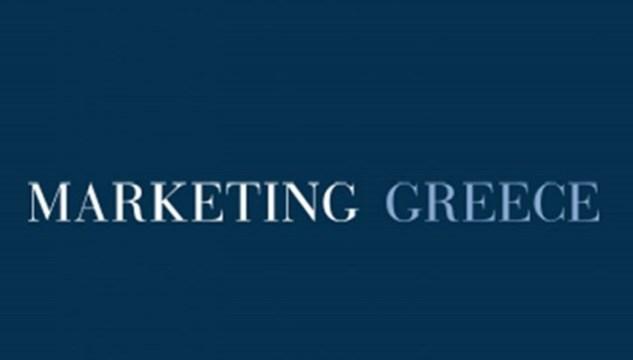 Τουριστική συνεργασία της Σύρου με την Marketing Greece