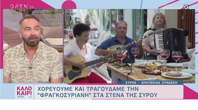 Στη Σύρο το τηλεοπτικό κανάλι OPEN
