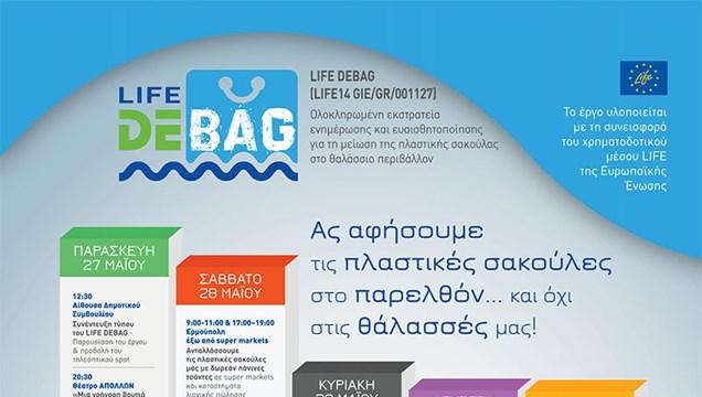 Τέλος εποχής για την πλαστική σακούλα στη Σύρο