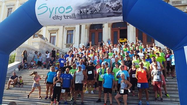 Syros City Trail 2017