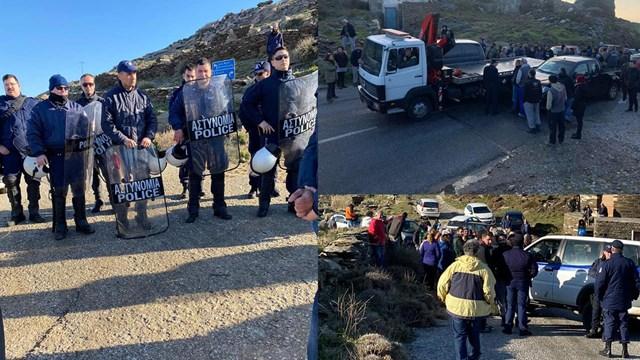 Kάλεσμα σε συγκέντρωση αλληλεγγύης για τα επεισόδια στην Τήνο
