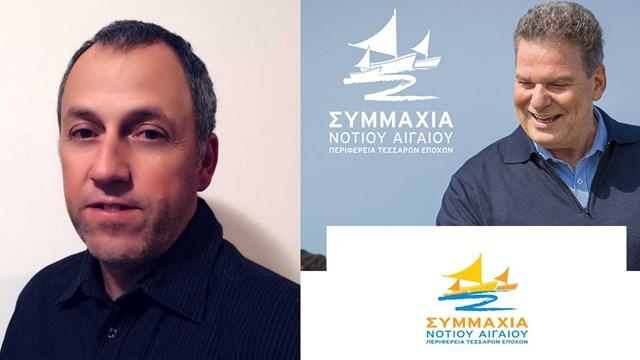 Ο Χρήστος Βενιανάκης από την Φολέγανδρο, στο πλευρό του Μανώλη Γλυνού