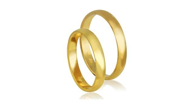 Οι ομορφότερες βέρες γάμου για την πιο ξεχωριστή μέρα της ζωής σου