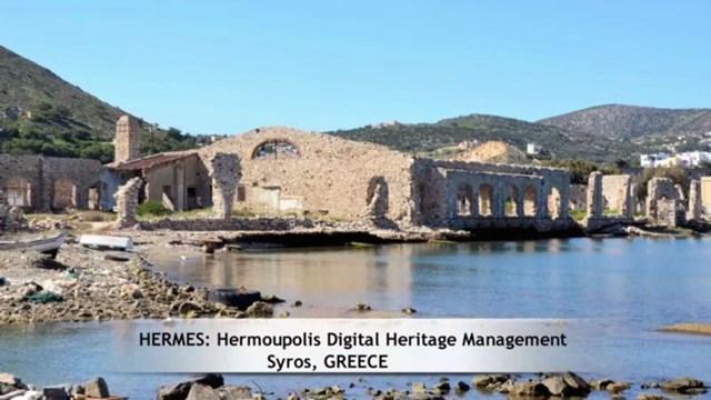 Βραβείο για το Σύστημα Ψηφιακής Διαχείρισης Ιστορικών Κτηρίων της Ερμούπολης