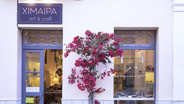 ΧΙΜΑΙΡΑ art & craft