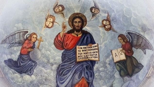 Η αιώνια ζωή και τα εμπόδια από τα πλούτη (Μθ. 19,16-26)