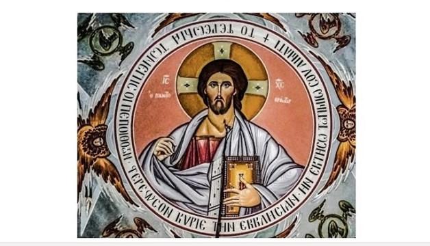 Η διδασκαλία και τα θαύματα του Χριστού αποδεικνύουν τη θεότητά Του