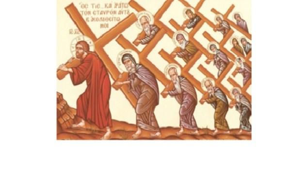 ΚΥΡΙΑΚΗ Γ΄ ΝΗΣΤΕΙΩΝ, ΤΗΣ ΣΤΑΥΡΟΠΡΟΣΚΥΝΗΣΗΣ