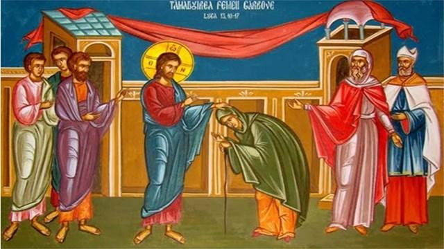 Μια συγκύπτουσα (με κυρτωμένο σώμα) γυναίκα θεραπεύεται την ημέρα του Σαββάτου (Λουκ. 13,10-17)