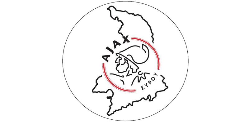 Αποτέλεσμα εικόνας για ajax syrou