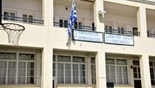 «Άμεση η ανταπόκριση του Ισιδωρείου Ιδρύματος»
