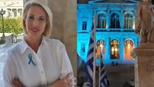 Με πρωτοβουλία της Κατερίνας Μονογυιού φωταγωγούνται 17 Δήμοι με σκοπό την ευαισθητοποίηση για τη δυσλεξία