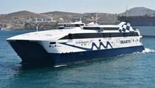 Έφοδος του Λιμενικού στο πλοίο «WorldChampion» της SeaJets