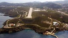Αεροδρόμιο Σύρου: Έρχεται τεχνικός σύμβουλος για αξιολόγηση;