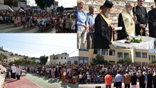 Πρώτο κουδούνι στα σχολεία της Σύρου