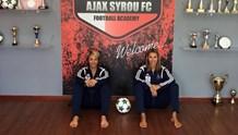 Νέο τμήμα Marketing του Ajax Syrou