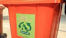 Τοποθέτηση κάδων συλλογής χρησιμοποιημένων μαγειρικών ελαίων και ζωικών λιπών στη Σύρο