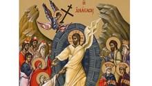 Μαρτυρίες-αποδείξεις για την Ανάσταση του Χριστού