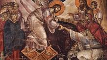 Ανάσταση του Χριστού και αιώνια ζωή