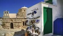Ανοιχτή Δανειστική Βιβλιοθήκη Σύρου