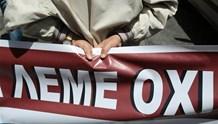 Κάλεσμα σε μαζική συμμετοχή στη γενική απεργία ενάντια στη συμφωνία κυβέρνησης και Θεσμών