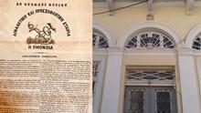 Η Σύρος πρωτοπορεί και στην ίδρυση των πρώτων ασφαλιστικών στην Ελλάδα και από τις πρώτες στον κόσμο