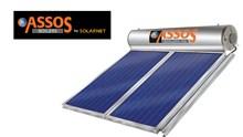 Κερδίστε χρήματα με έναν ηλιακό θερμοσίφωνα