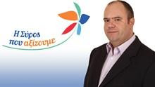 Νέος Αντιδήμαρχος Οικονομικών Υπηρεσίων, ο Αλέξης Αθανασίου