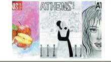 Το εξώφυλλο της ATHENS VOICE έγινε μάθημα στη Σύρο