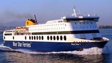 Η Blue Star Ferries στο πλευρό των αθλητών του Ν.Ο.Σ για τα πρωταθλήματα Optimist στα Χανιά