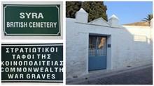 Το Βρετανικό Κοιμητήριο στην Ερμούπολη