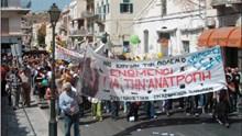 """""""Διαδηλώνουμε ενάντια στην κυβερνητική φιέστα"""""""