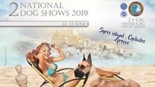 2ο National Dog Shows 2019
