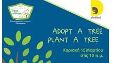 """Περιβαλλοντική δράση μέσω του προγράμματος """"Περιβαλλοντική Παιδεία"""" από την  ΕΚΠΑΙΔΕΥΤΙΚΗ ΔΥΝΑΜΙΚΗ"""