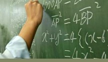 Ξεκινούν στα γυμνάσια τα προγράμματα της ενισχυτικής διδασκαλίας