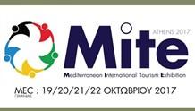 Οι Κυκλάδες ως τουριστικός προορισμός στη Mediterranean International Tourism Exhibition (MITE) 2017