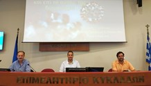 Περισσότεροι από 2.000 συμμετέχοντες παρακολούθησαν τα πρώτα δωρεάν διαδραστικά webinar του Επιμελητηρίου Κυκλάδων