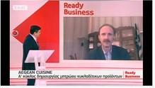 Ο Πρόεδρος του Επιμελητηρίου Κυκλάδων στην εκπομπή Ready Business του ΣΚΑΪ