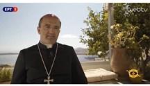 Η «Άνιμερτ» συνομιλεί με τον Σεβασμιώτατο Επίσκοπο π. Πέτρο Στεφάνου