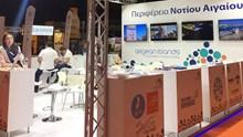 Η Περιφέρεια Νοτίου Αιγαίου συμμετέχει με 20 δρομικούς αγώνες στην ERGO Marathon Expo