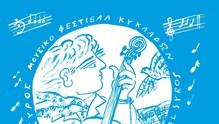 Αυγουστιάτικο διήμερο το 16ο Διεθνές Φεστιβάλ Κλασικής Μουσικής Κυκλάδων στη Σύρο