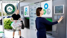 Στην Περιφέρεια Νοτίου Αιγαίου, το μεγαλύτερο περιβαλλοντικό πρόγραμμα ανακύκλωσης